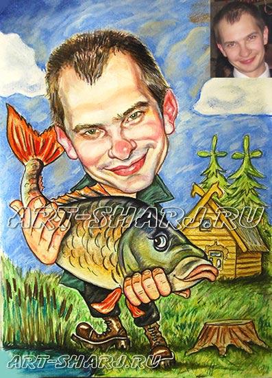 рыбалка шаржи